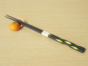 オレンジ 箸置き