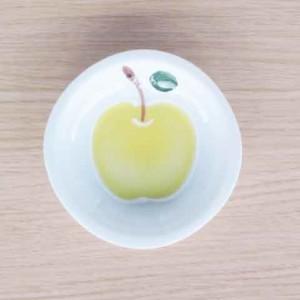 りんご(黄)・取皿