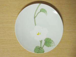 愛染カズラ 6寸平皿