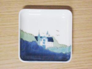 山の中のシャトー 角小皿
