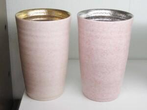 しのえい陶磁器のフリーカップコーナー10