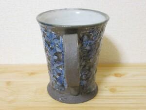 黒土桜(青)1