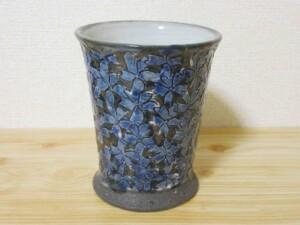 黒土桜(青)2