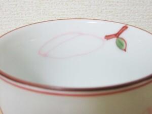 はるか(赤)2
