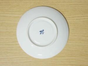 桜ラスター(緑) MコーヒーC/S18