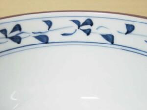 スーパー唐草 ご飯茶わん(大・青)7