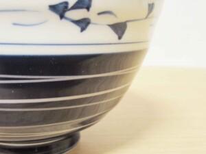 スーパー唐草 ご飯茶わん(大・青)8