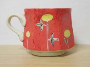 メルヘン(赤) 六角コーヒーC/S7