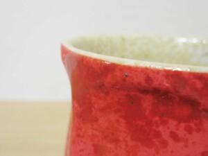 メルヘン(赤) 六角コーヒーC/S14