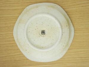 メルヘン(赤) 六角コーヒーC/S21
