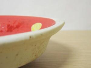 メルヘン(赤) 六角コーヒーC/S20