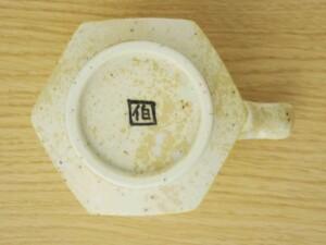 黄濃赤バラ 六角コーヒーC/S16