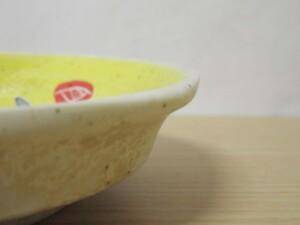 黄濃赤バラ 六角コーヒーC/S20