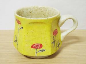 黄濃赤バラ 六角コーヒーC/S6